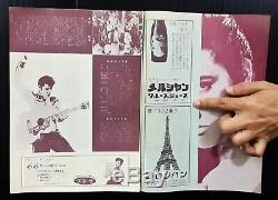 1957 Elvis Presley Lizabeth Scott Wendell Corey James Gleason SP Book MEGA RARE
