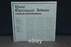 ELVIS PRESLEY Christmas Album LP JAPAN GREEN WAX! FACTORY SEALED! ULTRA RARE