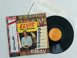 Elvis Presley 10 LP Sammlung Japan 1973 rare RCA RI Series OBI = Copy