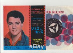 Elvis Presley 1964 Japan Rare Cover 45' KISSIN' COUSINS / IT HURTS ME