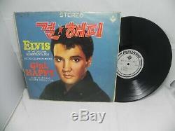 Elvis Presley Girl happy Super Rare Korea Old Vintage LP / Shin Hyang Records