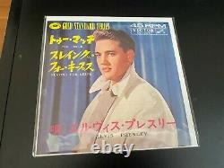 Elvis Presley Japan Gold Standard Series Ss 1666- Mint Ep 1958. Rare
