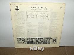 Elvis Presley King Creole LP ULTRA RARE Japan Only 1958 VG- Vinyl Japanese