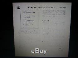 Elvis Presley Rare King Creole 33 Compact Single Ep&ps Stereo 1966 Japan 4 Songs