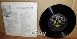 Elvis Presley Vol. 2 1956 Japan Victor 45 EP EP-1177 Janis Martin very rare
