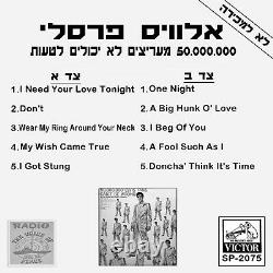 Rare ISRAELI 12 PROMO ISRAEL LP Elvis Presley-50000000 Elvis Fans Can't Be Wrong