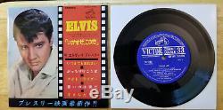 ULTRA-RARE MINT Elvis Presley TICKLE ME Japan Compact 33 Double SCP-1183 1965